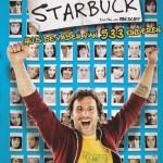starbuck film 2012